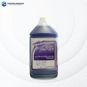 น้ำยาฆ่าเชื้อโควิด COVID-19